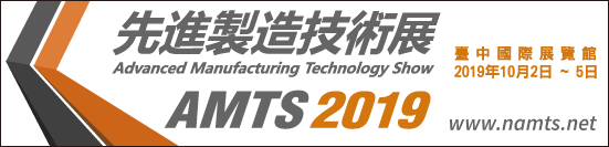 Manufacturers Directory for Taiwan & China Manufacturers