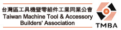 Taiwan Machine Tool and Accessories Builders