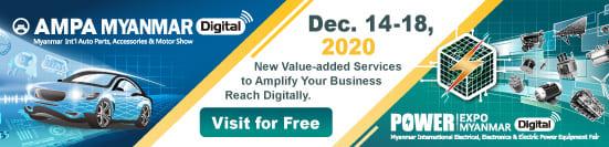 AMPA Myanmar Digital