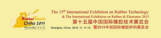 RubberTech China 2015