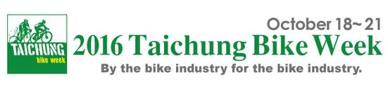 Taichung Bike Week 2016