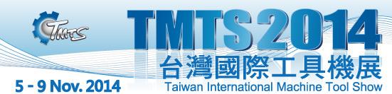 2014 TMTS