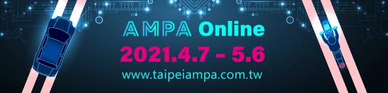 2021 AMPA