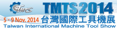 2014 Taiwan International Machine Tool Show